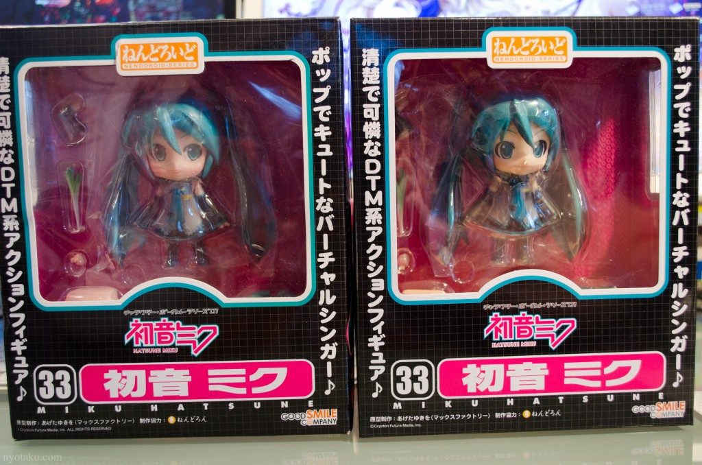 How to spot a Bootleg / Counterfeit Figures - Animegami Store