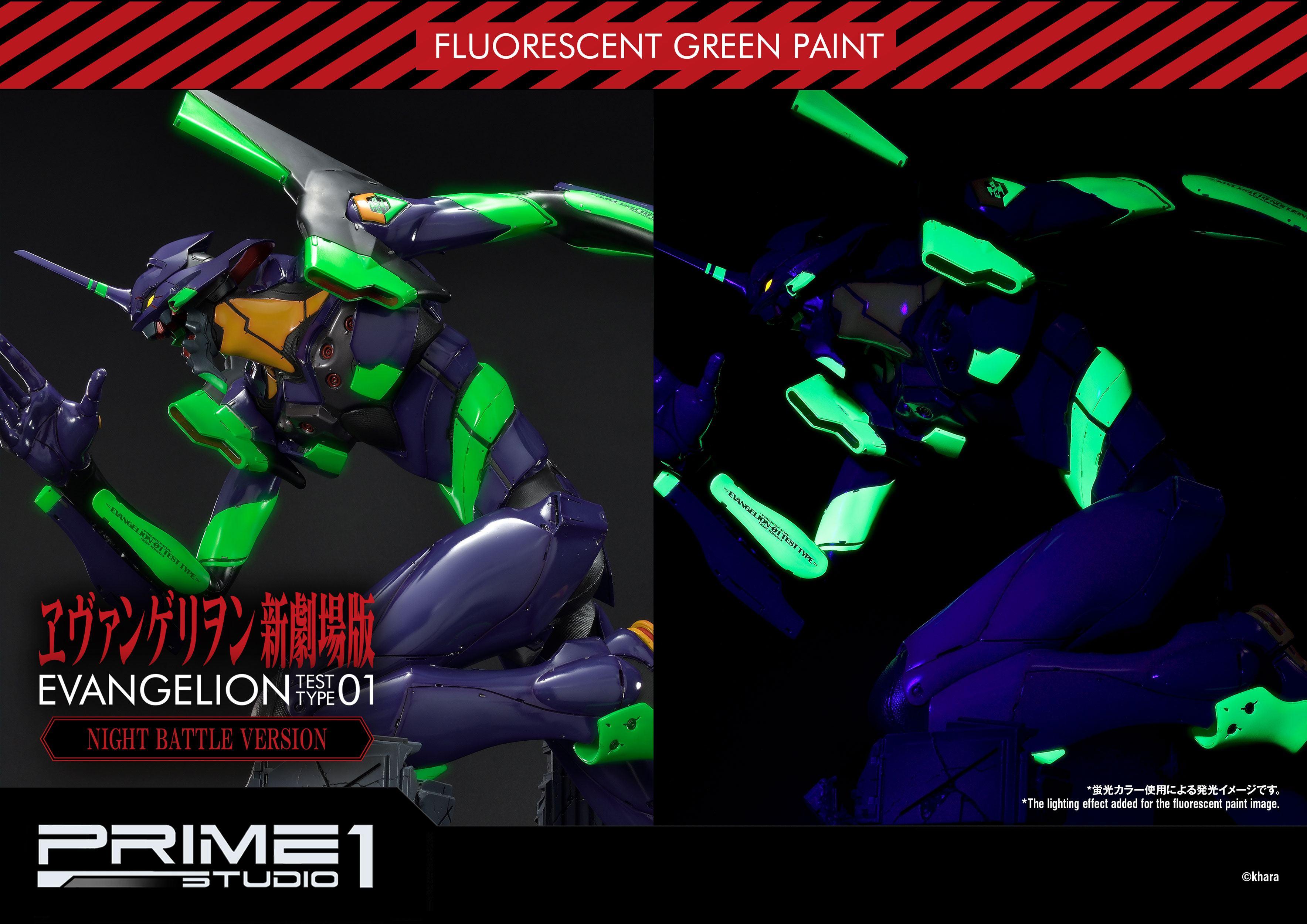 Neon Genesis Evangelion Statue Evangelion Test Type-01 Night Battle Version  77 cm - Animegami Store