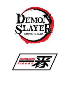 Demon Slayer Kimetsu no Yaiba Ichibansho PVC Statue Shinobu Kocho (The Third) 15 cm
