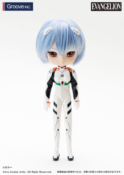 Evangelion Collection Doll Rei Ayanami 27 cm